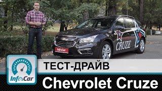 Chevrolet Cruze - тест-драйв InfoCar.ua (Шевроле Круз)(К нам на тест попал рестайлинговый Chevrolet Cruze с турбированным мотором объемом 1.4 и автоматом. Автомобиль не..., 2016-11-10T15:34:25.000Z)