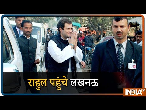 Rahul Gandhi Reaches Lucknow, Will Meet Party Workers In Amethi