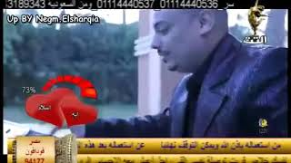 عاشق الاورج محمد انور والاستعراضية سوما التت البلدى 2012   YouTube