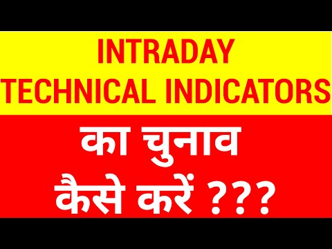 Intraday Technical Indicators - How to Select Them | HINDI