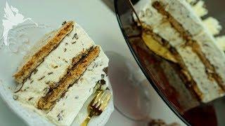 Eissplitter Torte - Eiskaffee Eissplitter Torte - Grillage Torte selber machen - Kuchenfee