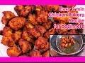 2 mins Easy Chicken Pakora Recipe for beginners - HOSTEL INSPIRED