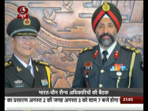 India-China hold ceremonial border personnel meeting