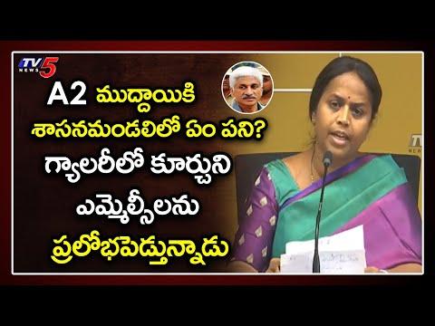 LIVE : TDP Leader Anuradha On Vijay Sai Reddy Bail   YS Jagan   TV5 News teluguvoice
