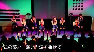 SIR初となるバラード楽曲(ballad song)。2013年11月29日に渋谷duoで行...