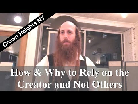 How & Why to Rely on the Creator & Not Others