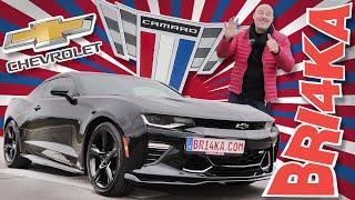 Chevrolet Camaro RS| LS |SS | LT 6GEN | Test and Review| Bri4ka.com