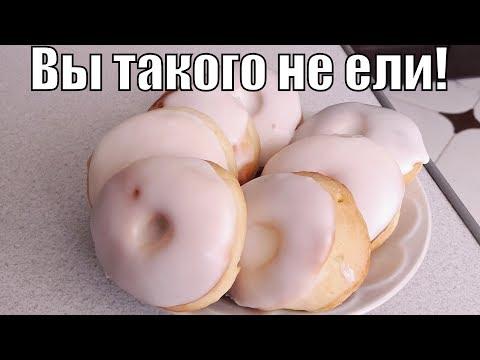 Вкуснейшие пончики-бублики в духовке!Delicious donuts-bagels!