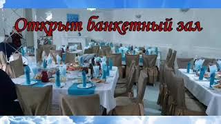 """Конкурс """"Предпринимательский прорыв года"""""""