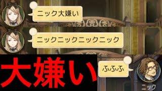 人狼アプリゲーム【人狼ジャッジメント】 盤面情報付き実況動画です。 t...
