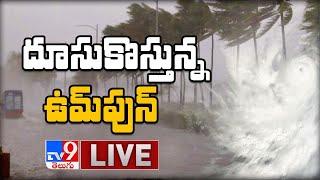 Cyclone Amphan Exclusive LIVE Updates || AP, Telangana, India - TV9