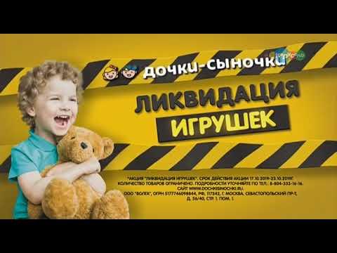 Анонс и реклама (Карусель, 19.10.2019)