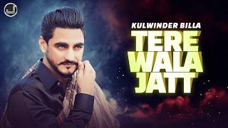 Tere Wala Jatt | Kulwinder Billa | Desi Crew | Haraf Cheema | Japas Music
