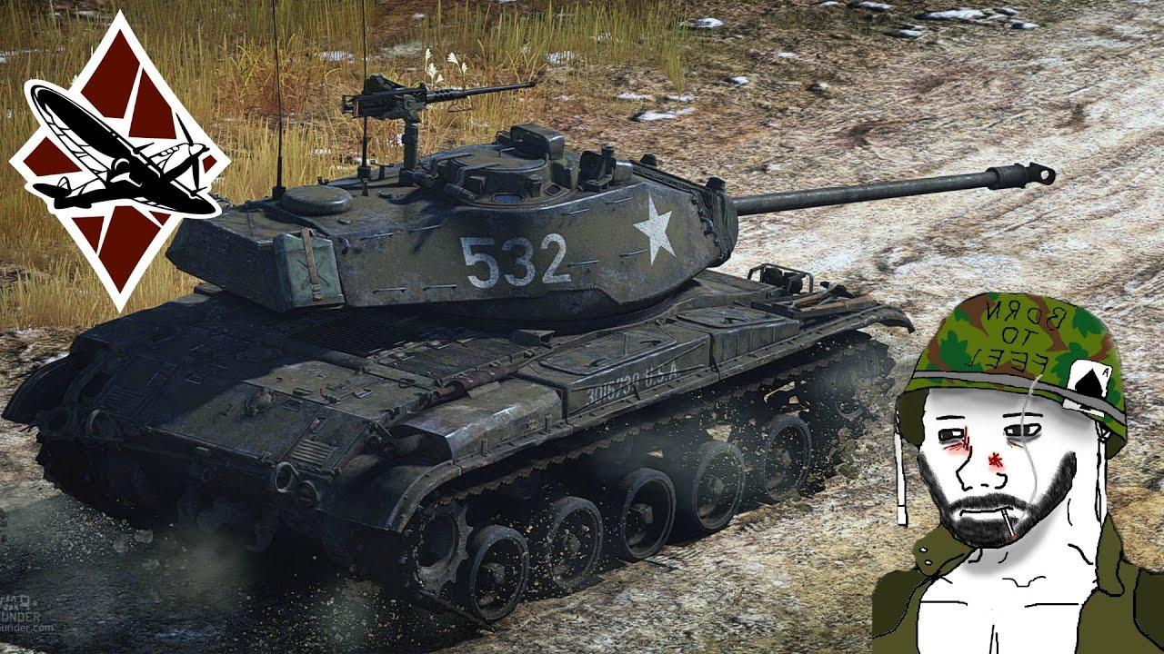 m41 war thunder
