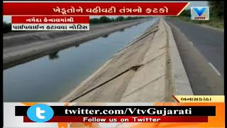 Banaskantha: Officials Orders Farmers to remove Pipeline from Narmada Canal, Problems Increases |Vtv
