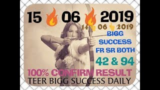 15🔥06🔥2019 100% RESULT FOR SATURDAY,SHILLONG TEER COMMON NUMBERS, 100% SUCCESS TODAY , TEER succes