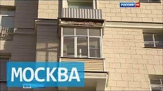 На севере Москвы рухнувшая с балкона лепнина убила пенсионера(ЧП на севере столицы. На Ленинградском шоссе прохожего убило куском упавшей лепнины. Гигантский фрагмент..., 2015-12-07T13:50:29.000Z)