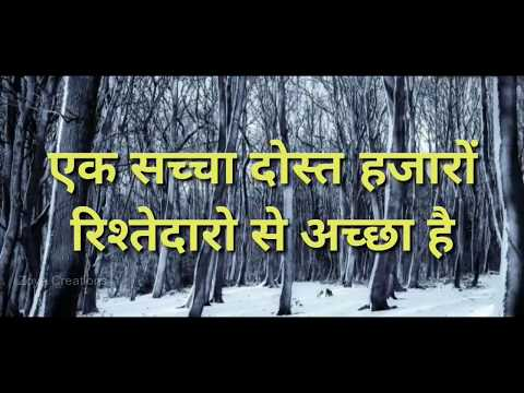 REAL LIFE MOTIVATIONAL WHATSAPP STATUS BY ZOYA CREATIONS