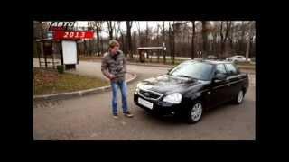 Новая LADA Приора - Ваз-2170 / Тест-драйв