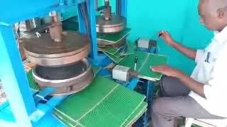 Call 84 64 83 58 12 Paper Plate making machine in  తిరుపతి ఆంధ్ర ప్రదేశ్ ఇండియా