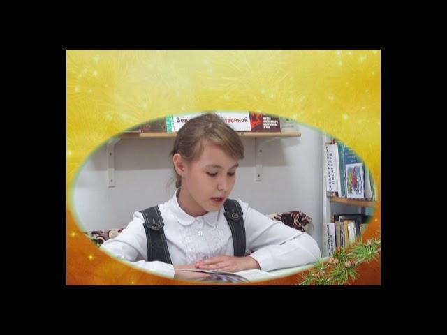 Изображение предпросмотра прочтения – АнастасияКалачигова читает произведение «Лиственница» А.И.Солженицына