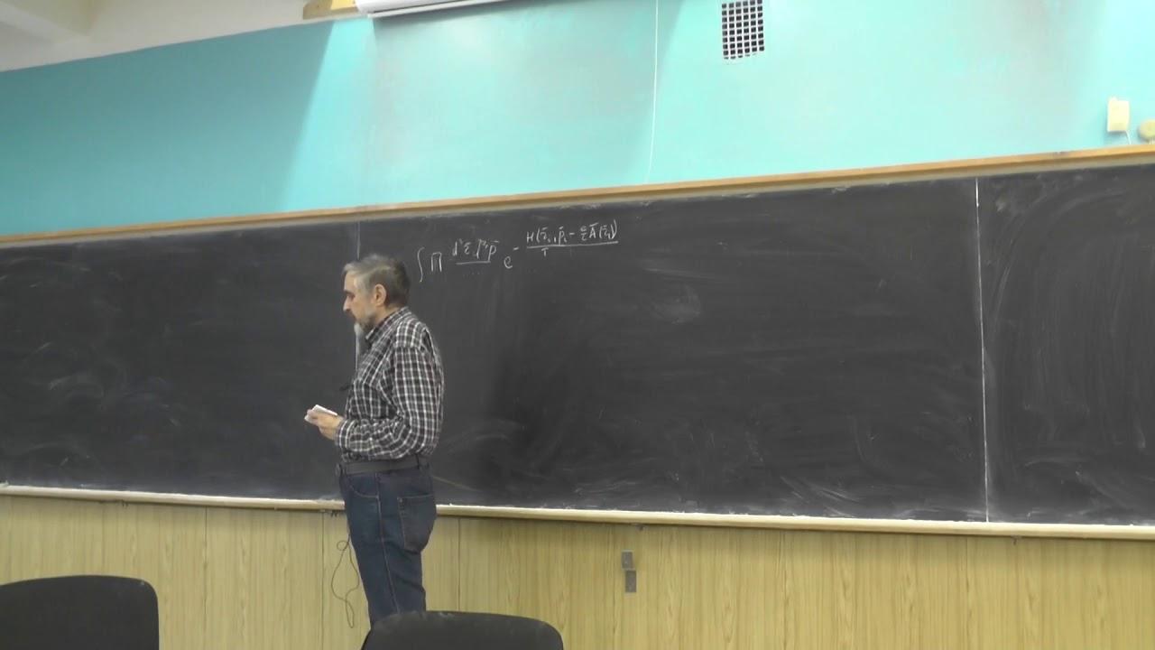 История квантовой механики, д.ф.-м.н. Андрей Грозин, Лекция 4