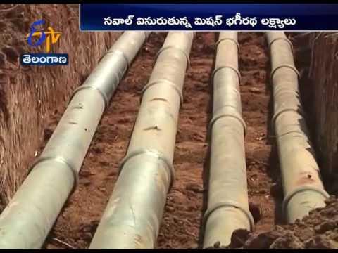 Mission Bhagiratha Scheme Facing Pipelines Construction Problems In Villages