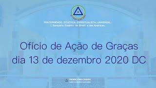 Ofício de Ação de Graças de 13 de dezembro de 2020 - D.C.