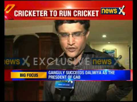 Sourav Ganguly, the new President of Cricket Association of Bengal (CAB)