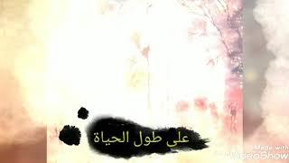 عبد الحليم حافظ.. أعز الناس حبايبنا.. حالة واتس اب