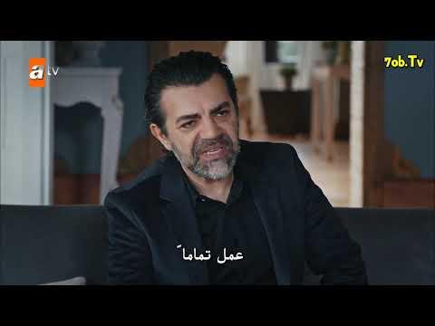 مسلسل قطاع الطرق الموسم 5 الحلقة 17 كاملة مترجة Full HD