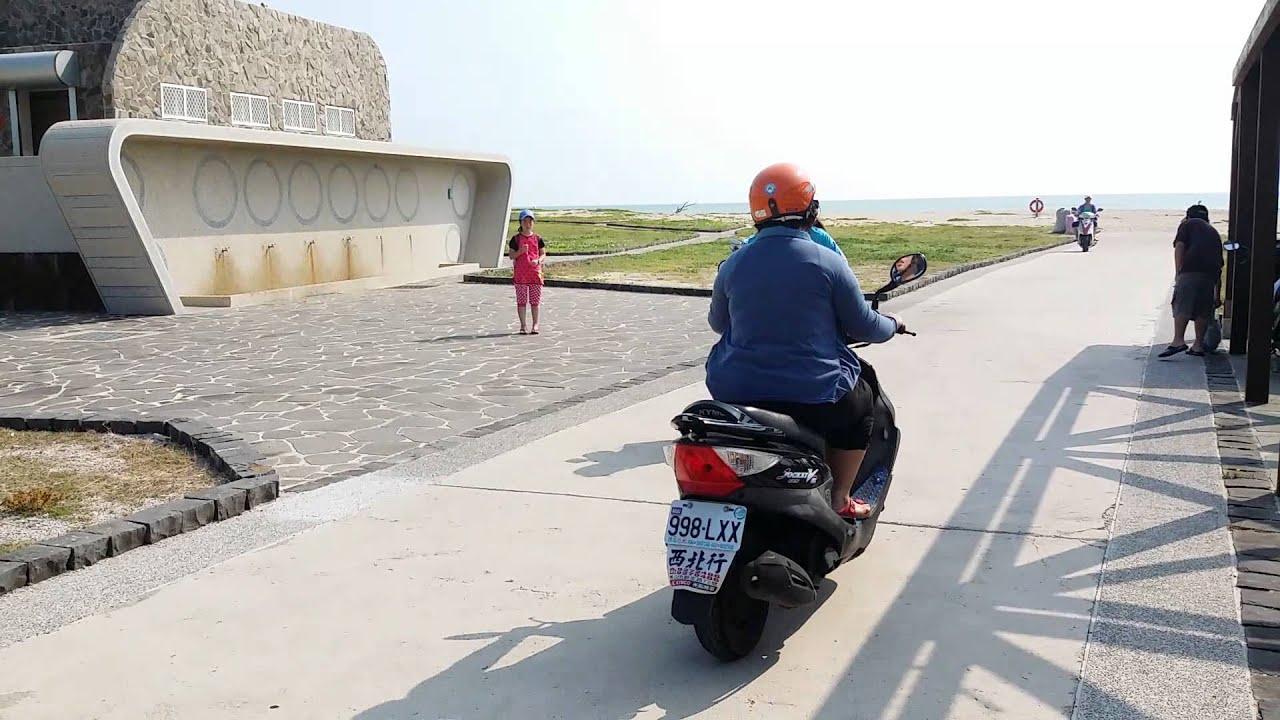 1030709澎湖之旅學騎機車 - YouTube