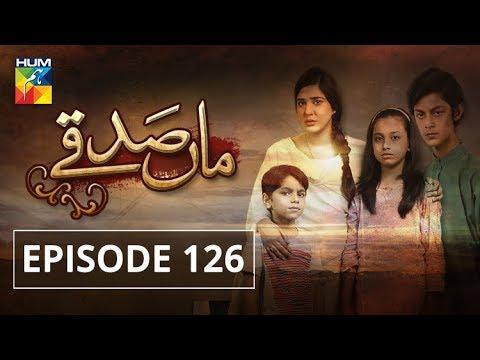 Maa Sadqey Episode #126 HUM TV Drama 17 July 2018