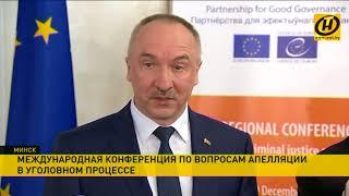 В Уголовном кодексе Беларуси может появиться новое понятие – уголовный проступок