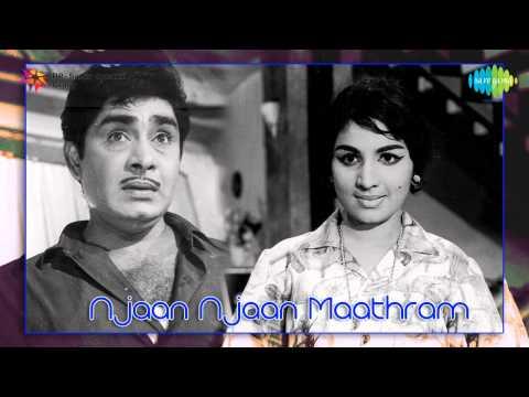 Njan Njan Mathram   Manathe Pookkadamukkil song