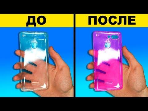 Как можно украсить силиконовый чехол для телефона своими руками
