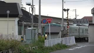 JR五能線 リゾートしらかみ4号 秋田行き【HB-E300系 橅編成・8524D】 2021.10.07