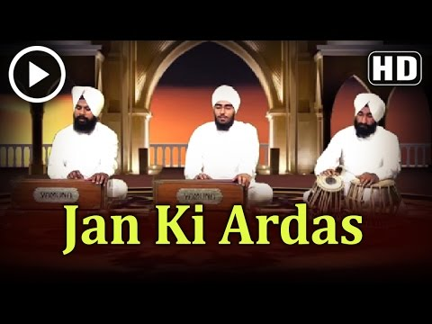 Full Album -  Jan Ki Ardas - Bhai Karanvir Singh  (Uk Wale)