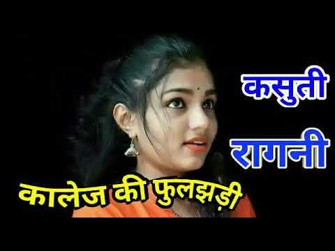 खिचाई मार गई AZAD KHANDA KHERI DUET RAGINI - YouTube