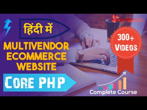 15 Creating Divider Section Multi Vendor E Commerce Website In PHP & MySQL thumbnail
