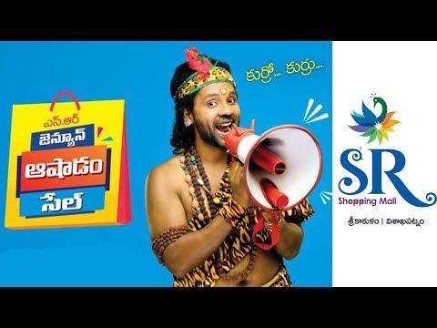 SR Shopping Mall_Ashadam_TVC