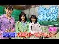 福岡聖菜のせいチャレンジ!テニス編 (後編) / AKB48[公式]  / Seina Fukuoka's …