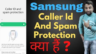 Samsung Caller Id And Spam Protection Feature,How to Enable Caller Id and Spam Protection on Samsung screenshot 2
