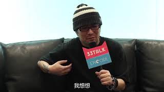 1 【访谈】前wands乐队主唱 上杉昇 上海演唱会专访【猪猪XEncore】