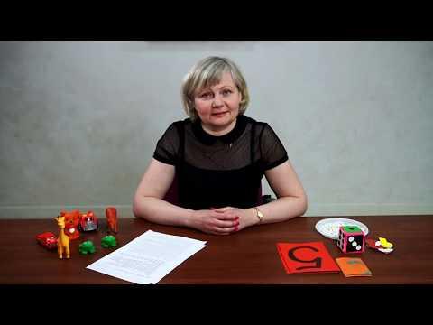 Видео уроки дефектолога