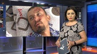 Ахбори Тоҷикистон ва ҷаҳон (14.08.2018)اخبار تاجیکستان .(HD)