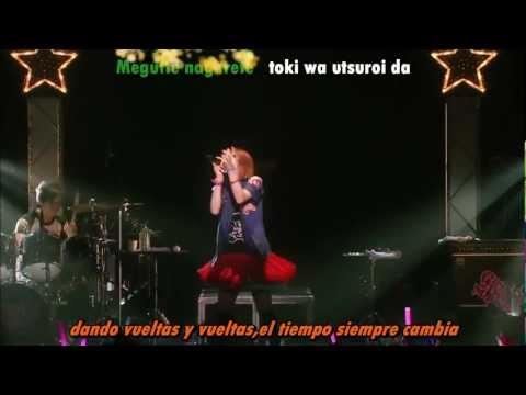Ichiban no Takaramono sub español ( Lisa - Version Yui ) PV Angel Beats
