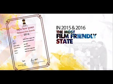 Uttar Pradesh Investors Summit 2018 - Film Policy