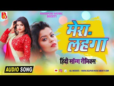 lehenga-dj-song-  -dj-remix-song-  -tu-kanjoose-hai-dj-remix-  -tu-makhhi-chus-hai-dj-remix