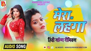 lehenga-dj-song-dj-remix-song-tu-kanjoose-hai-dj-remix-tu-makhhi-chus-hai-dj-remix